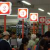 Bhat Bhateni Supermarket