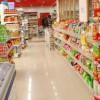 Bigmart Supermarket, City Mall