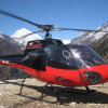 Air Dynasty Helicopter Services