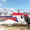Fishtail Air Helicopter Services