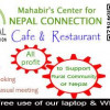 Mahabir's Centre for Nepal Connection